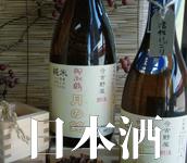 酒類1.jpg